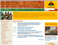 panafricanfestival-org